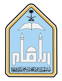 وظائف أكاديمية للجنسين بجامعة الإمام